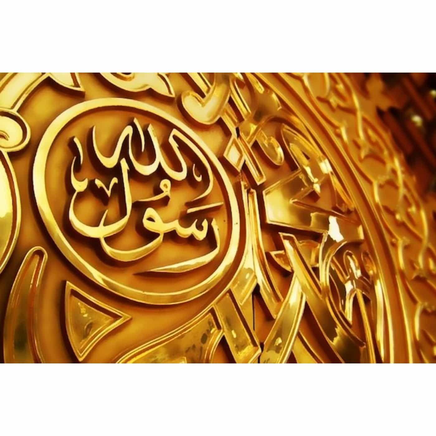 Prophet Muhammad in Quran