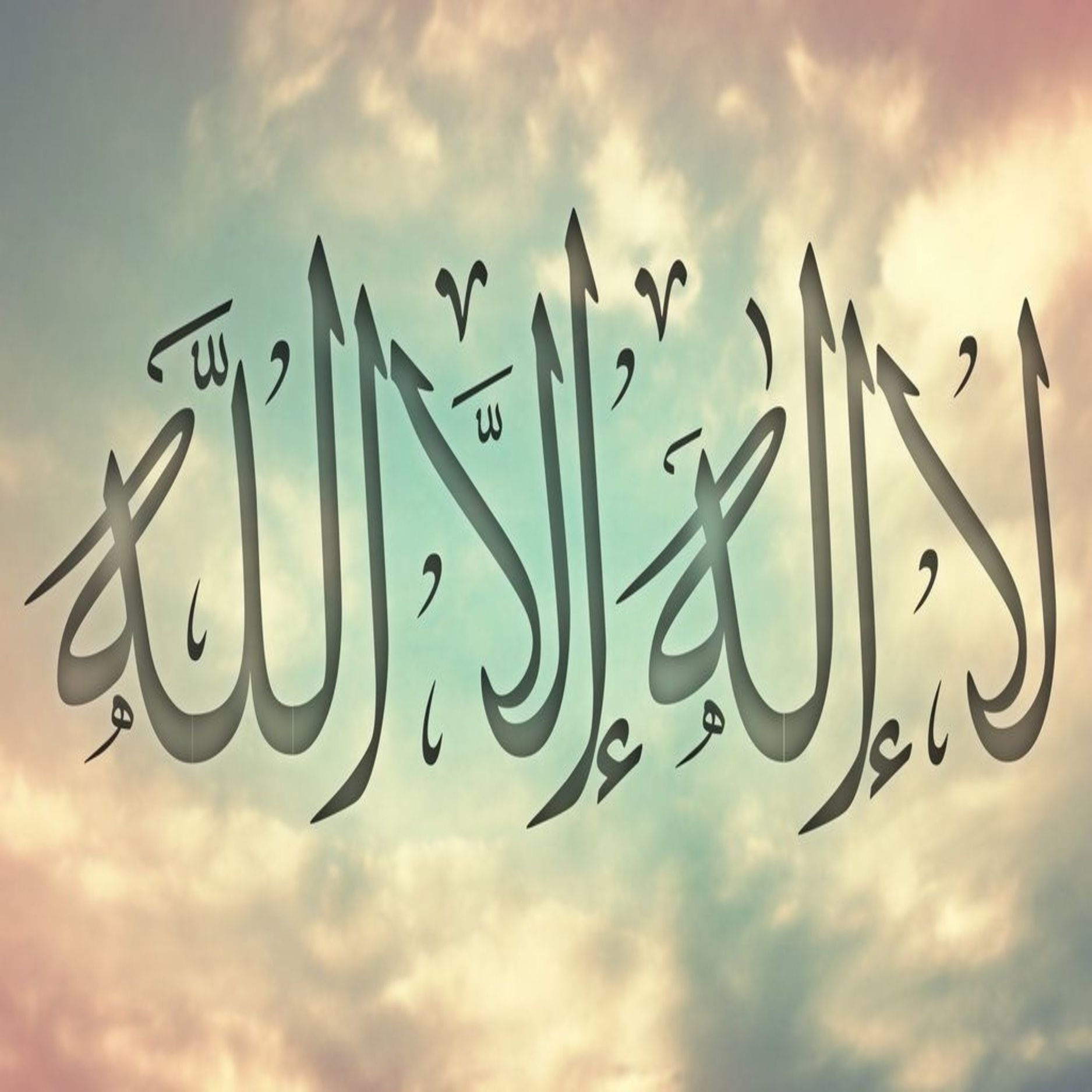 Monotheism (Tawheed) in Quran
